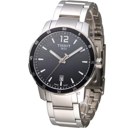 TISSOT T-SPORT 天梭時尚經典運動腕錶 T0954101105700
