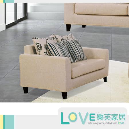 【LOVE樂芙】B10米色雙人座布沙發