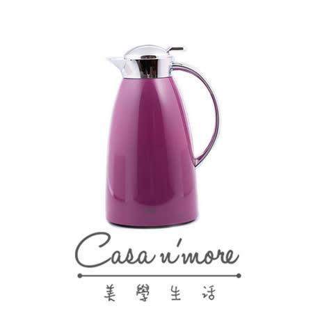 WMF集團 Alfi 保溫瓶 保冰 保冷 Gusto 保溫壺 1000 毫升 酷紫色 德國製