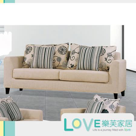 【LOVE樂芙】B10米色三人座布沙發