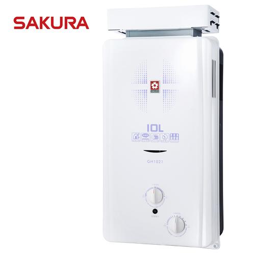 SAKURA櫻花 10L屋外抗風型無氧銅防空燒熱水器H-1021/GH-1021 (天然瓦斯NG1)