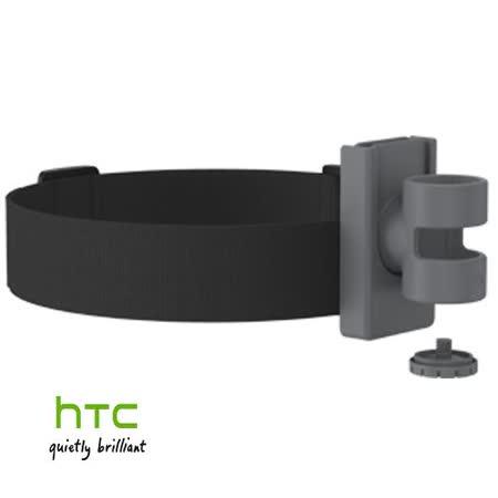 HTC RE  頭戴式套件 E610