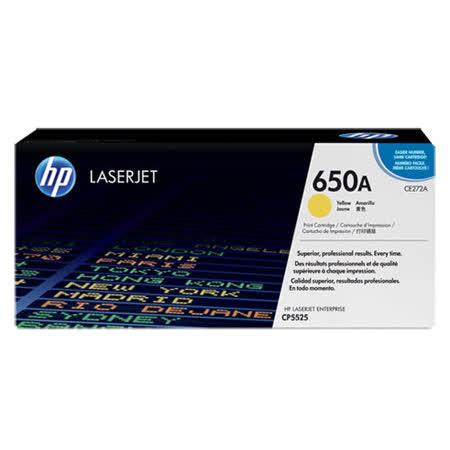 【HP 碳粉匣】HP CE272A 650A 黃色碳粉匣 / CP5525