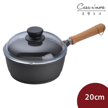 Berndes Bonanza 湯鍋 不沾鍋 木柄 含蓋 20cm