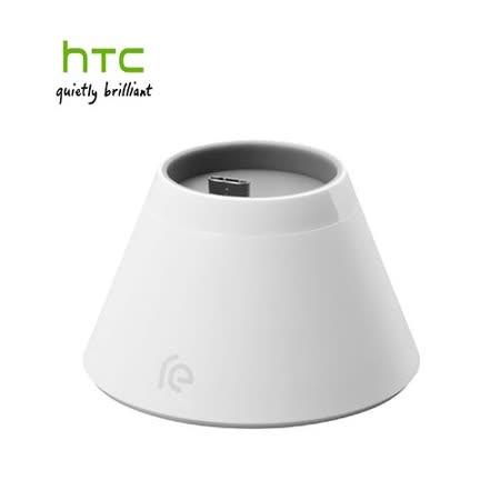 HTC RE 專用充電座 E610