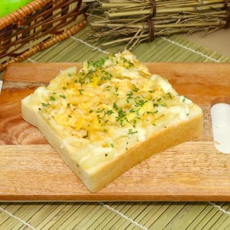 【美食村元氣厚片吐司】焗烤蜜汁薯條