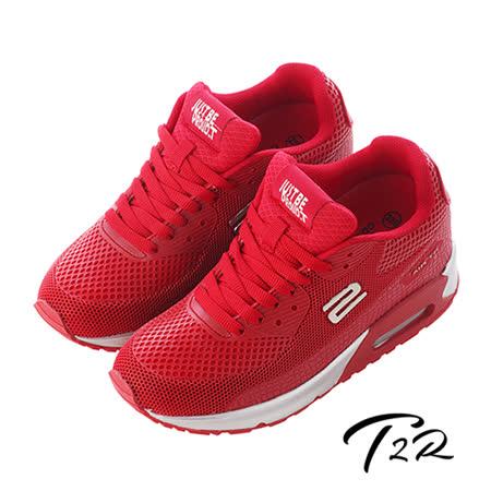 【韓國T2R】撞色雙氣墊增高運動休閒增高鞋 9CM 紅(5600-0212)