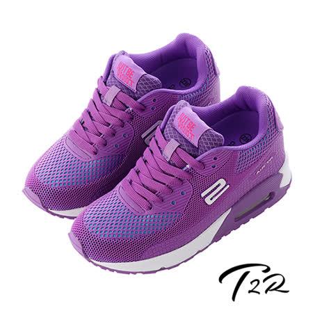 【韓國T2R】撞色雙氣墊增高運動休閒增高鞋 9CM 紫(5600-0213)