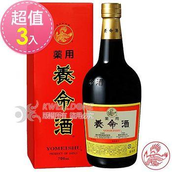 養命酒 藥用養命酒700ml(乙類成藥) 三入