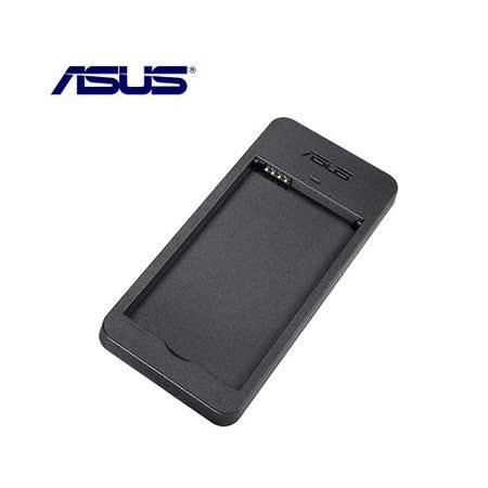ASUS 華碩 A400CG 原廠電池座充-【加碼送ZenFone4螢幕保護貼】