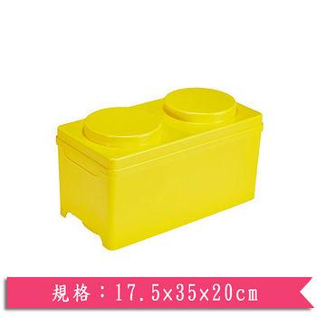 DOLEDO 積木整理箱淺二圓-黃(7.5公升)
