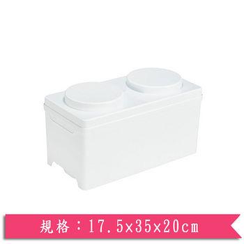 DOLEDO 積木整理箱淺二圓-白(7.5公升)