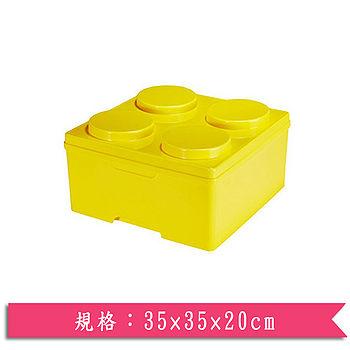DOLEDO 積木整理箱淺四圓-黃(14公升)