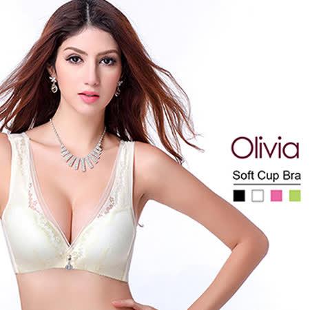 【Olivia】3D無鋼圈聚攏型深V內衣-白色