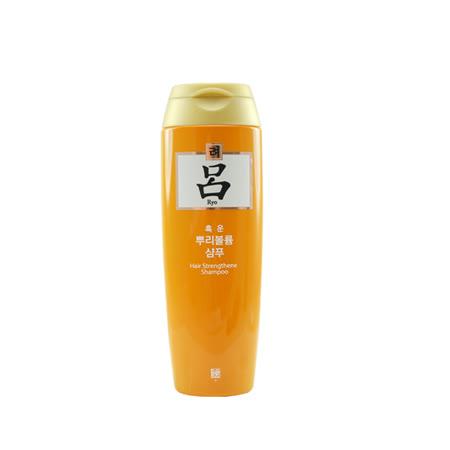 韓國 Ryoe 呂 漢方洗髮精 小瓶裝(180ml)-橘瓶洗髮精-集中修護