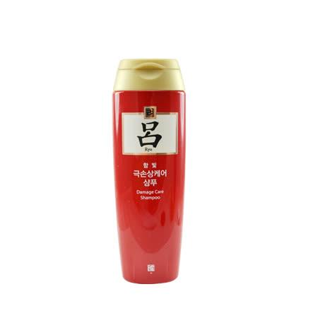 韓國 Ryoe 呂 漢方洗髮精 小瓶裝(180ml)-紅瓶洗髮精-營養修護