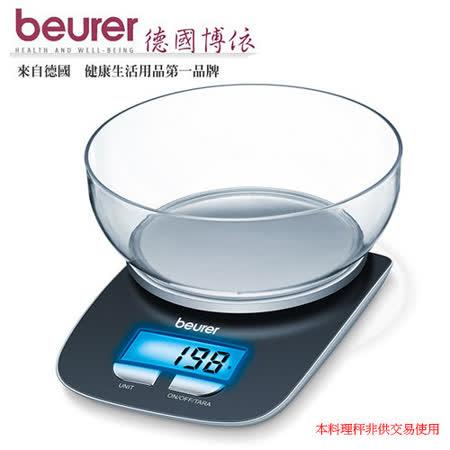 德國博依beurer飲食料理電子秤KS25