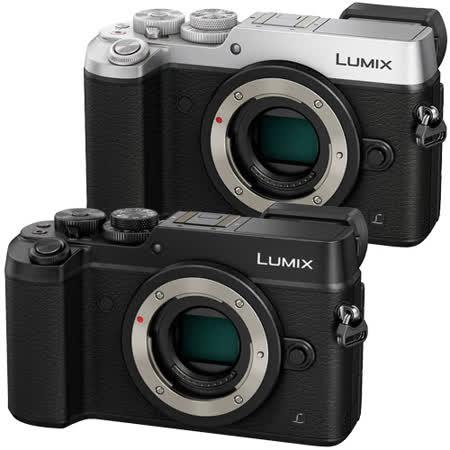 Panasonic LUMIX GX8 BODY 單機身(中文平輸)-送SD32GC10記憶卡+強力大吹球+細纖維拭鏡布+細毛刷+數位清潔液+可拋式拭鏡紙+硬式保護貼