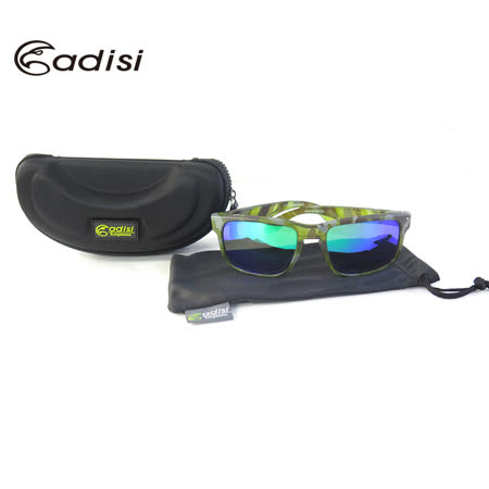 ADISI 迷彩太陽眼鏡AS15235 / 城市綠洲((太陽眼鏡、墨鏡、抗UV)