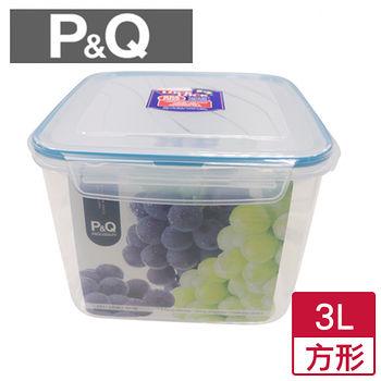 樂扣樂扣 P&Q方型保鮮盒-藍蓋(3L)