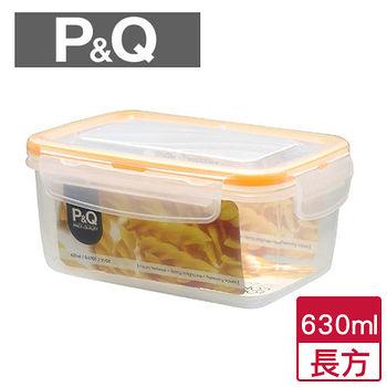 樂扣樂扣 P&Q長型保鮮盒-黃(630ml)
