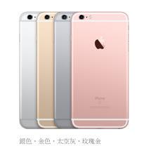 APPLE iPhone 6S PLUS_5.5吋_32G ★贈空壓保護套+玻璃保貼