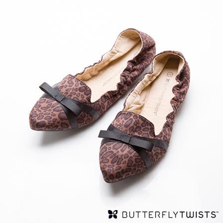 BUTTERFLY TWISTS - JAMIE可折疊扭轉芭蕾舞鞋-豹紋褐
