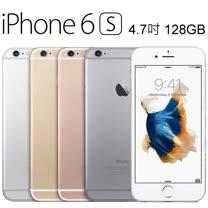APPLE iPhone 6S_4.7吋_128G ★贈保護套+玻璃保貼
