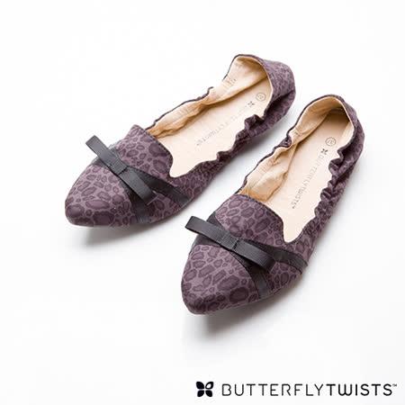 【開箱心得分享】gohappy線上購物BUTTERFLY TWISTS - JAMIE可折疊扭轉芭蕾舞鞋-豹紋灰哪裡買忠孝 館 sogo