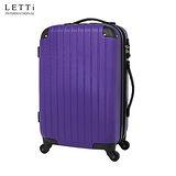 LETTi 『經典簡約』20吋時尚菱格防刮旅行箱-紫色