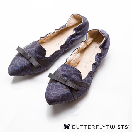 【部落客推薦】gohappy線上購物BUTTERFLY TWISTS - JAMIE可折疊扭轉芭蕾舞鞋-豹紋藍推薦大 遠 百 台中 店