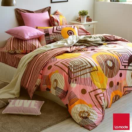 La mode寢飾魔幻幾何環保印染精梳棉兩用被床包組(雙人)