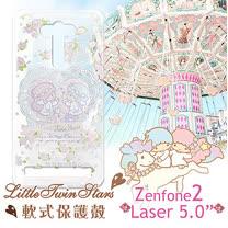 三麗鷗授權正版 Little Twin Stars KiKiLaLa ASUS Zenfone2 Laser 5吋 ZE500KL 透明軟式保護套 手機殼 (天使雙子星)