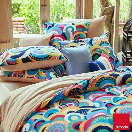 La mode寢飾歡樂慶典環保印染精梳棉兩用被床包組(雙人)