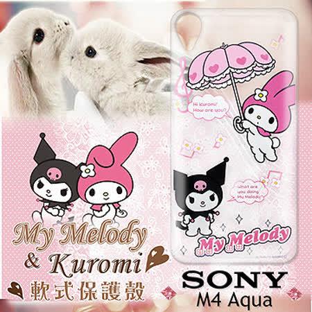 三麗鷗授權正版 My Melody Kuromi 美樂蒂酷洛米 Sony Xperia M4 Aqua 透明軟式保護套 手機殼 (Melody旋律)