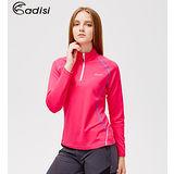 ADISI 女抗靜電半門襟長袖上衣AL1521039(S~2XL) / 城市綠洲專賣