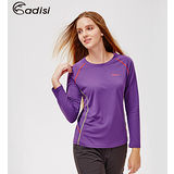 ADISI 女抗靜電圓領長袖上衣AL1521040((S~2XL) / 城市綠洲專賣