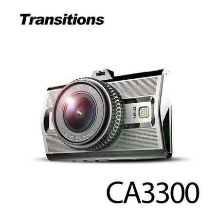 全視線 CA3300 聯詠96655 SONY CMOS 高畫質行車記錄器(送16G TF卡)