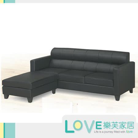 【LOVE樂芙】A17黑皮L型沙發