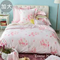 Tonia Nicole東妮寢飾莎莉絲特環保印染精梳棉兩用被床包組(加大)