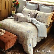 Tonia Nicole東妮寢飾 阿芙拉環保印染精梳棉兩用被床包組(加大)