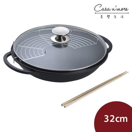 Berndes 德國寶迪鍋 黑鑽中式炒鍋含蓋 32cm