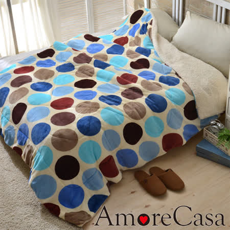 【AmoreCasa】普普風情 頂級法蘭絨舖棉羊羔絨保暖毯被
