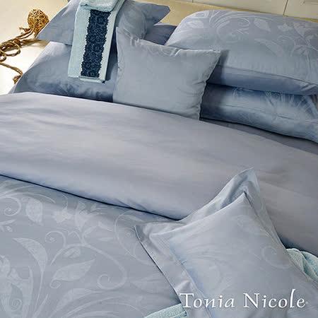 Tonia Nicole東妮寢飾艾瑞兒古典緹花4件式被套床包組-灰藍(雙人)