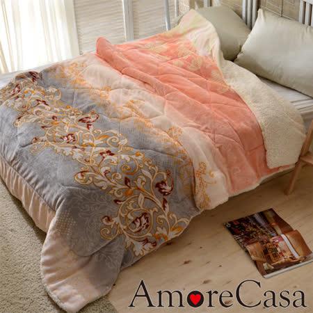 【AmoreCasa】和風花絮 頂級法蘭絨舖棉羊羔絨保暖毯被
