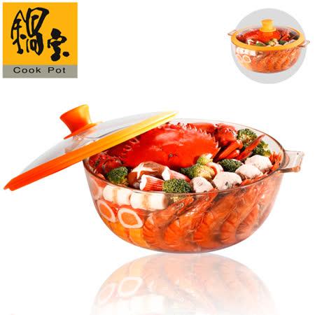 【私心大推】gohappy線上購物《鍋寶》日本製耐熱三用鍋 OG-42C評價如何雙 和 百貨