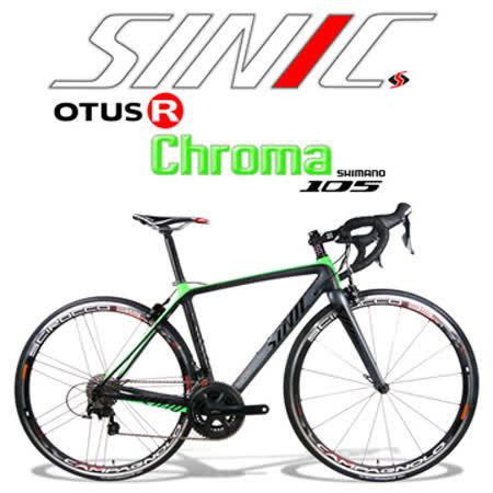 SAXSO SINIC Chroma 高端105全碳纖炫彩公路車(黑/螢光綠)