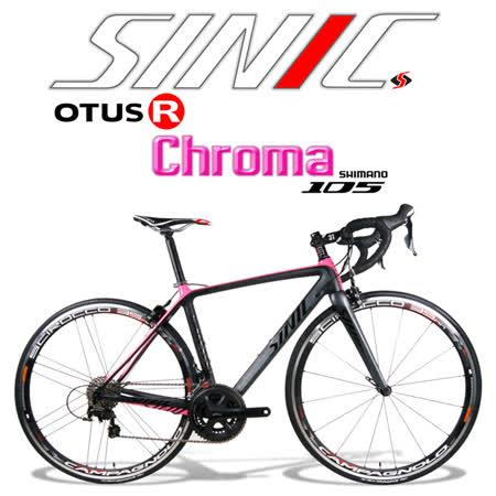 SAXSO SINIC Chroma 高端105全碳纖炫彩公路車(黑/螢光粉紅)