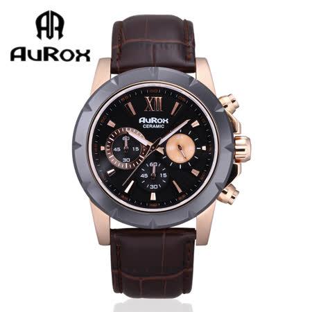 【開箱心得分享】gohappy 線上快樂購AuRox歐銳時 尊貴非凡三眼計時陶瓷不鏽鋼石英計時腕錶(AR1102-玫瑰金)好用嗎愛 買 桃園