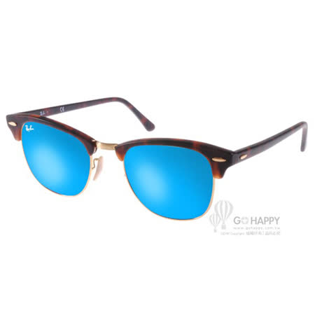 RayBan太陽眼鏡 超夯眉框水銀鏡面款(琥珀-水銀藍) #RB3016 114517 -51mm